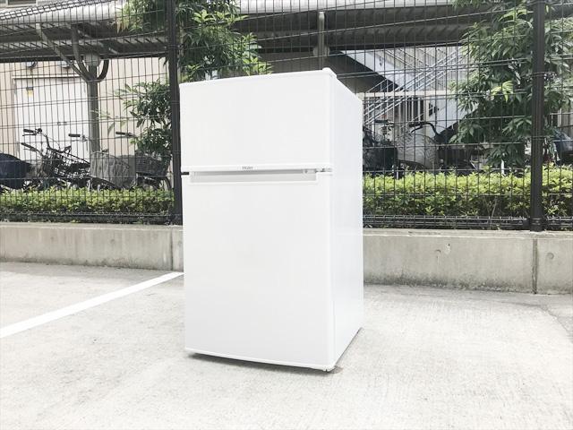 ハイアール2ドア冷凍冷蔵庫85リットル