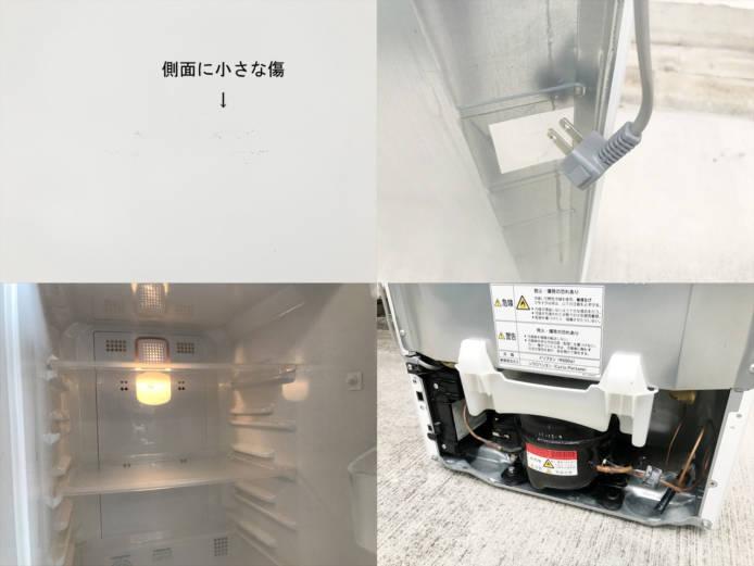 ナショナルウィルフリッジミニ2ドア冷蔵庫詳細画像1