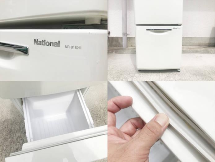 ナショナルウィルフリッジミニ2ドア冷蔵庫詳細画像5