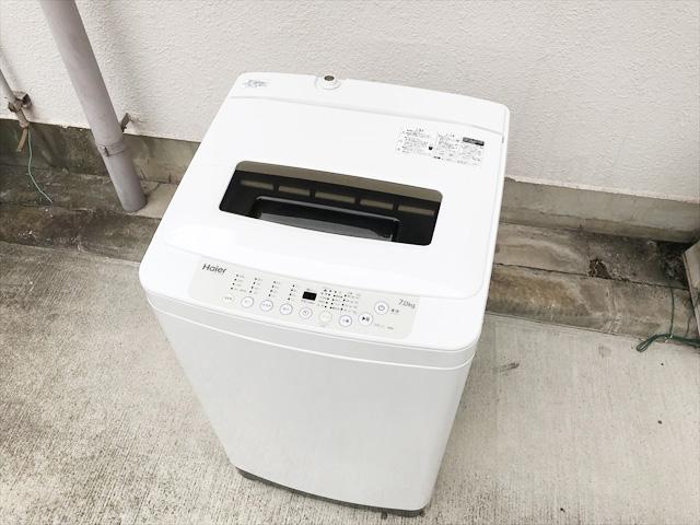 ハイアール7キロ全自動洗濯機2015年製