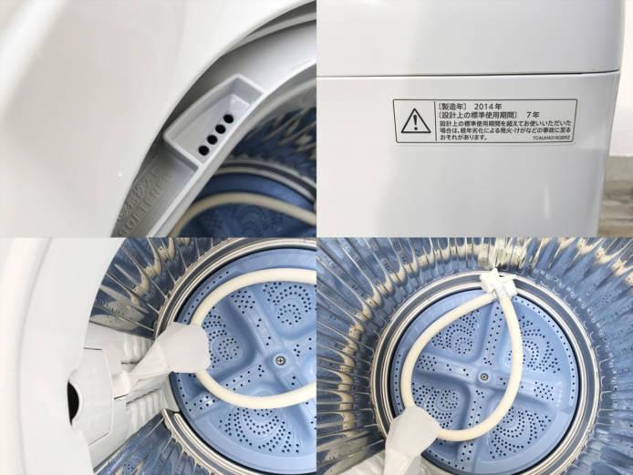 シャープイオンコート全自動洗濯機2014年製詳細画像2