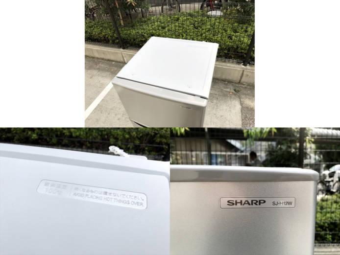シャープトップフリーザー2ドア冷蔵庫2013年製詳細画像2