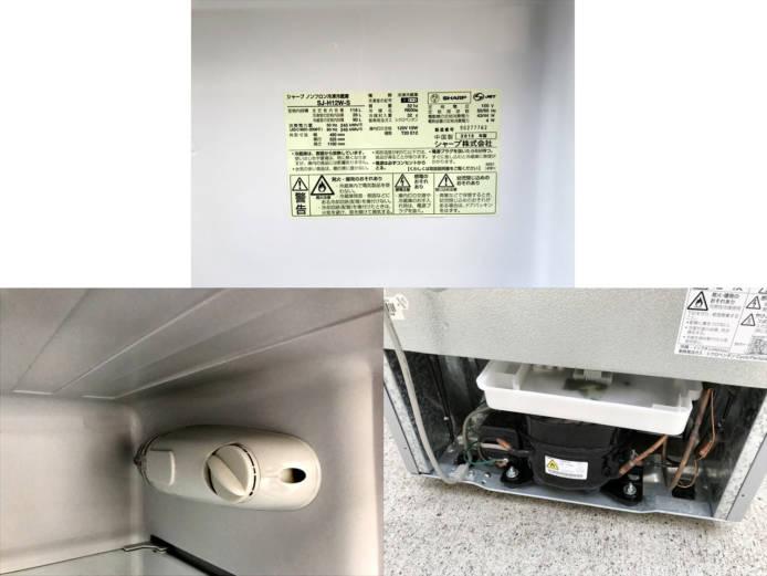 シャープトップフリーザー2ドア冷蔵庫2013年製詳細画像5