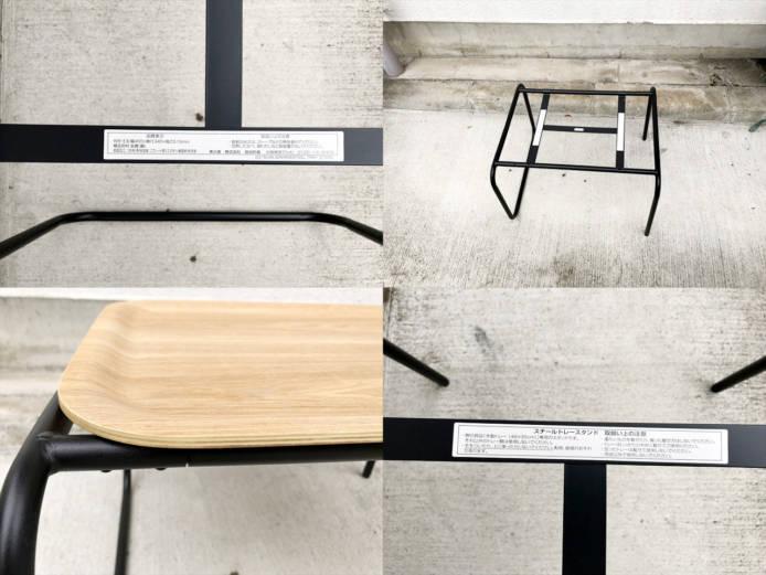 無印良品トレイサイドテーブル詳細画像3