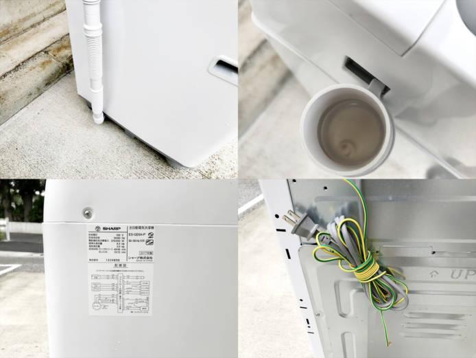 シャープ6キロ全自動洗濯機ES-GE6A詳細画像1
