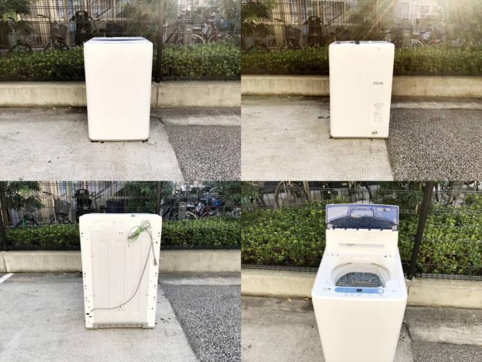 ヤマダ電機ハーブリラックス5キロ全自動洗濯機詳細画像3
