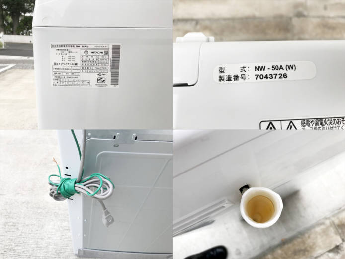 日立ステップウォッシュ全自動洗濯機詳細画像1