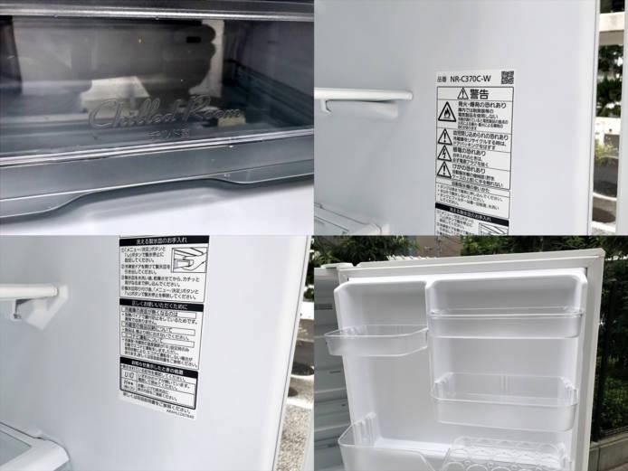 パナソニックノンフロン3ドア冷凍冷蔵庫詳細画像5