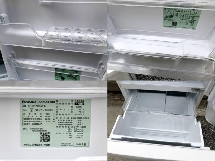 パナソニックノンフロン3ドア冷凍冷蔵庫詳細画像6