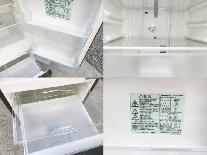 パナソニックパーソナル2ドア冷蔵庫168リットル詳細画像2