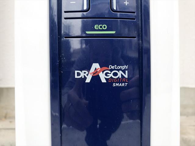 ドラゴンデジタルスマートオイルヒーター