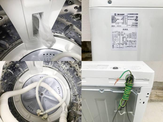 シャープ5.5キロ全自動洗濯機コンパクトボディ詳細画像1
