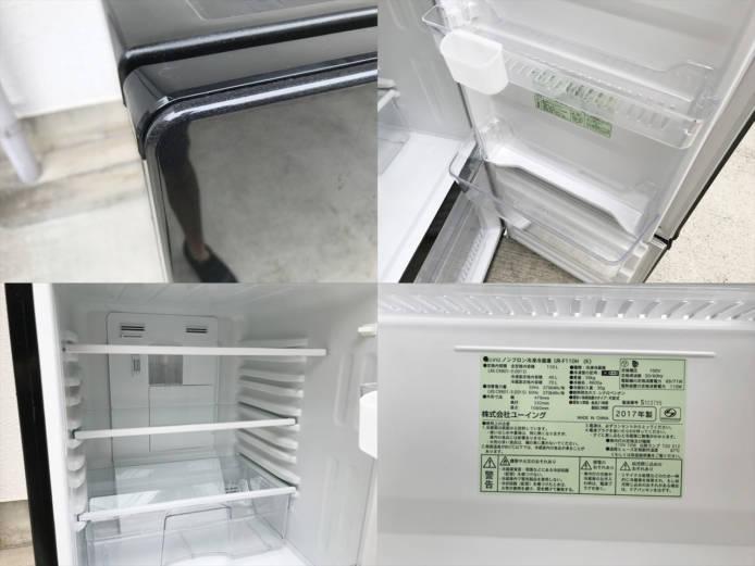 ユーイング2ドア冷蔵庫110リットル右開き詳細画像2