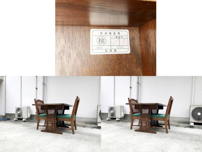 ブルージュダイニングテーブルとサイドチェア詳細画像8
