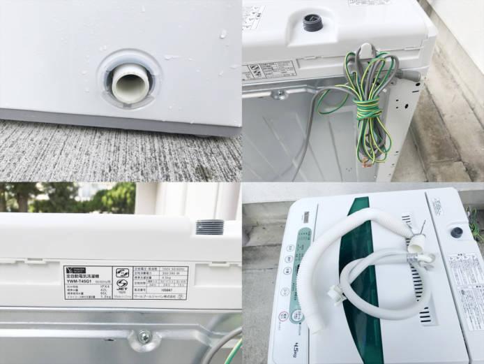 ハーブリラックスヤマダ電機4.5キロ縦型洗濯機詳細画像1