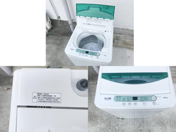 ハーブリラックスヤマダ電機4.5キロ縦型洗濯機詳細画像4