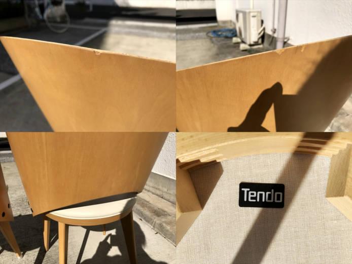 天童木工廃盤ダイニングチェア2脚セット詳細画像1