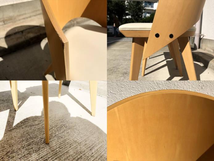 天童木工廃盤ダイニングチェア2脚セット詳細画像2