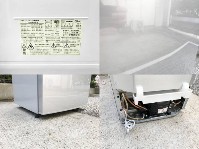 シャープ137L2ドア冷蔵庫どっちでもドア詳細画像1