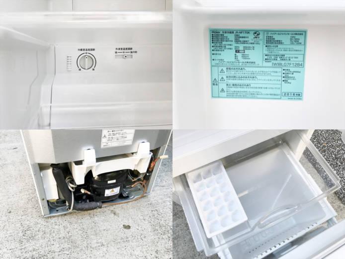 ハイアール168リットル右開き2ドア冷蔵庫詳細画像1