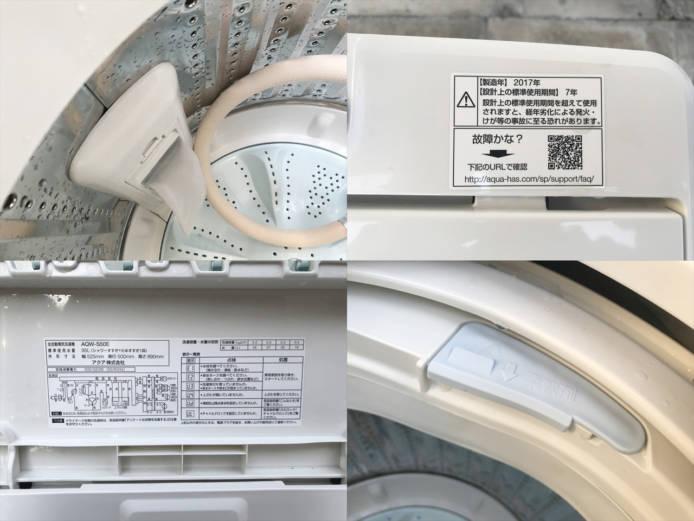 アクア全自動洗濯機AQW-S50E詳細画像2