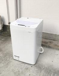 シャープ5.5キロ全自動洗濯機時短コース搭載