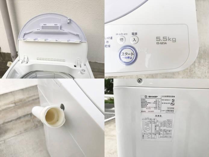 シャープ5.5キロ全自動洗濯機時短コース搭載詳細画像1