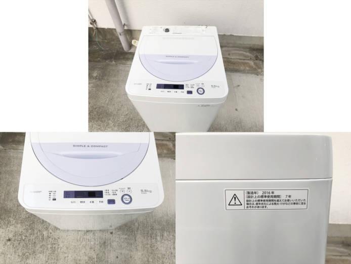 シャープ5.5キロ全自動洗濯機時短コース搭載詳細画像3