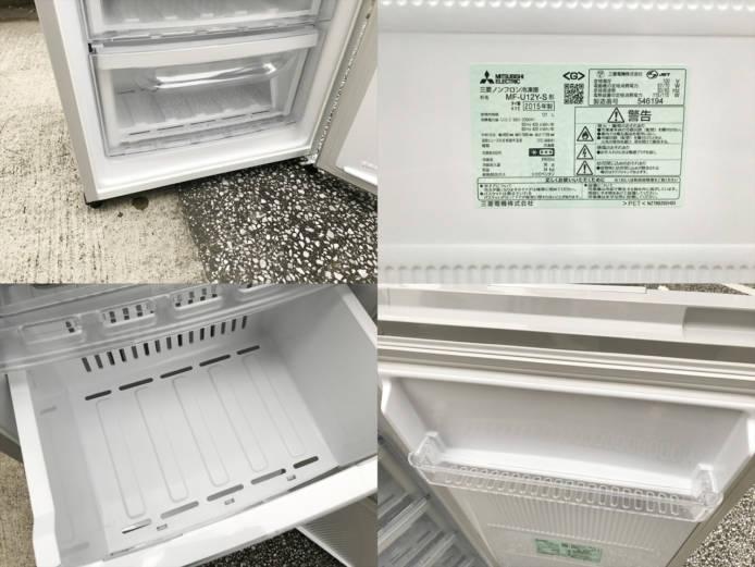 三菱1ドア冷凍庫スタイリッシュデザイン詳細画像2