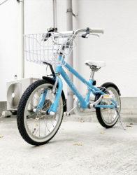 ルイガノ子供用自転車アルコバLGS16