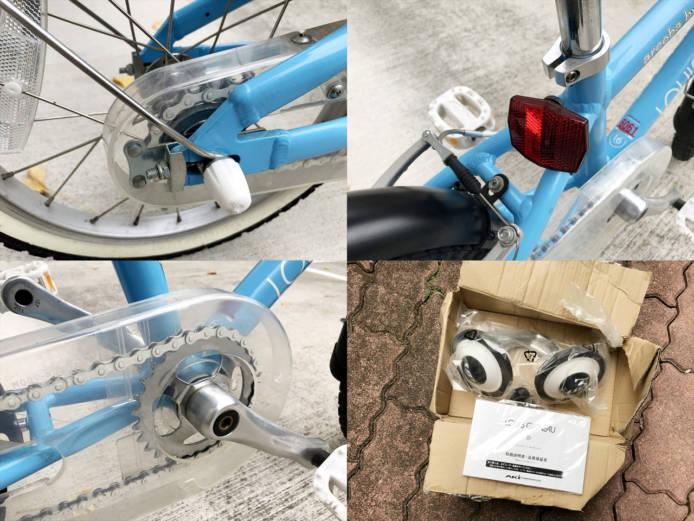 ルイガノ子供用自転車アルコバLGS16詳細画像1
