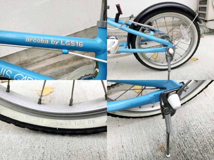 ルイガノ子供用自転車アルコバLGS16詳細画像3