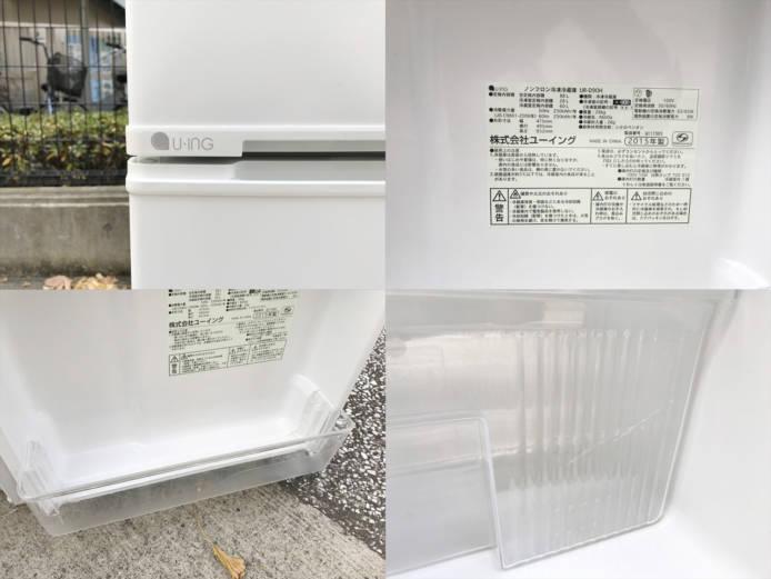ユーイング2ドア冷蔵庫88リットル直冷式詳細画像1