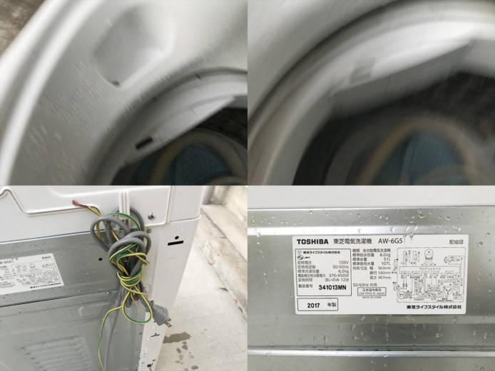 東芝6キロ洗濯機2017年製パワフル洗浄詳細画像1