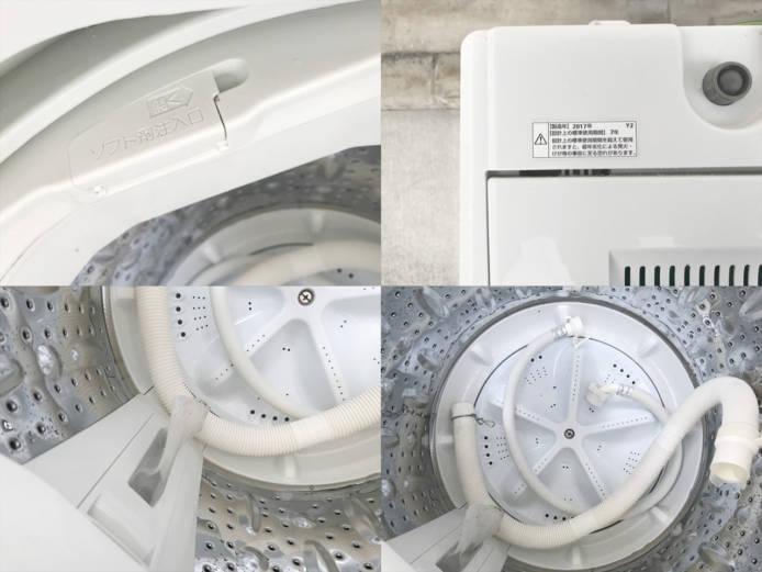 ヤマダ電機ハーブリラックス7キロ洗濯機ドライコース付詳細画像2