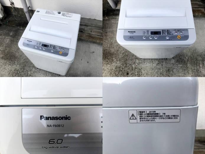 パナソニック6キロ洗濯機2019年製シングルタイプ詳細画像2