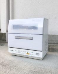 パナソニック食器洗い乾燥機NP-TR9