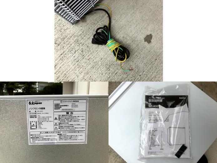 エスケイジャパン1ドア冷蔵庫45リットル2018年製詳細画像4