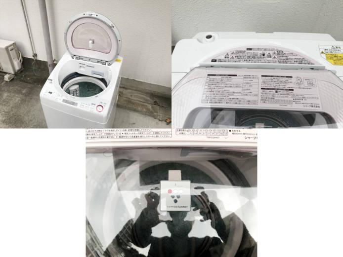 シャープ洗濯乾燥機8キロプラズマクラスター詳細画像5