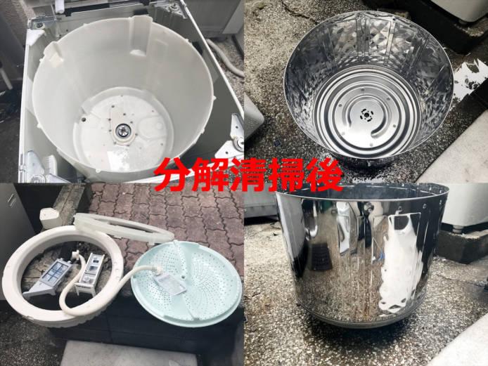 シャープ洗濯乾燥機8キロプラズマクラスター詳細画像7