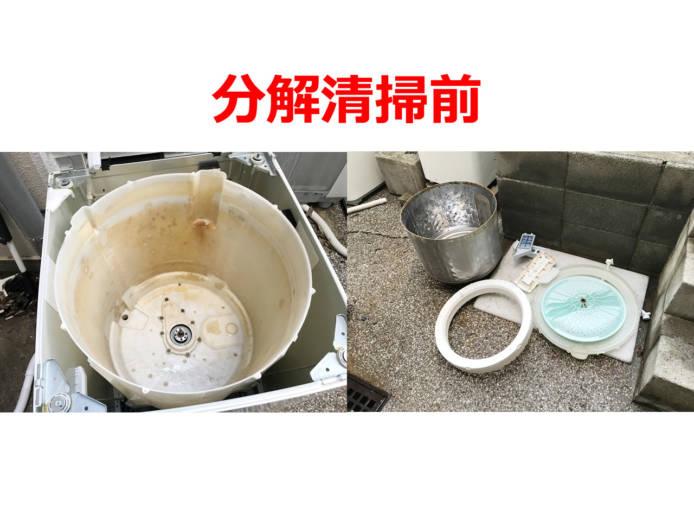 シャープ洗濯乾燥機8キロプラズマクラスター詳細画像8