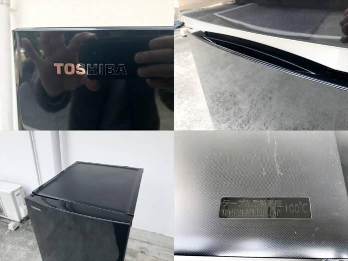 東芝2ドア冷蔵庫ピュアブラック詳細画像4