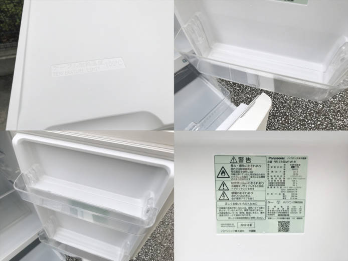 パナソニック2ドア冷蔵庫コンパクト新デザイン詳細画像4