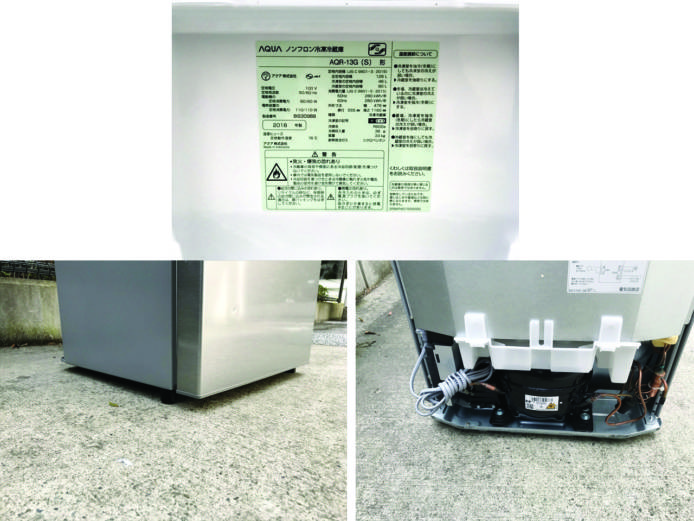 アクア2ドア冷凍冷蔵庫ブラッシュシルバー詳細画像5