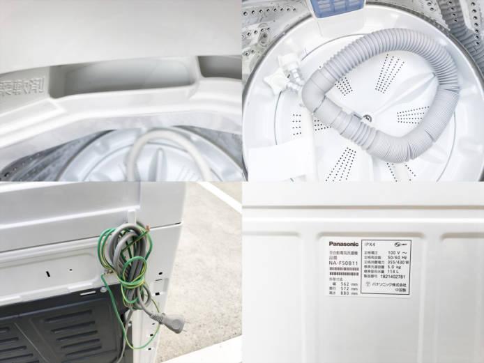 パナソニック5キロ洗濯機抗菌加工ビッグフィルター詳細画像1