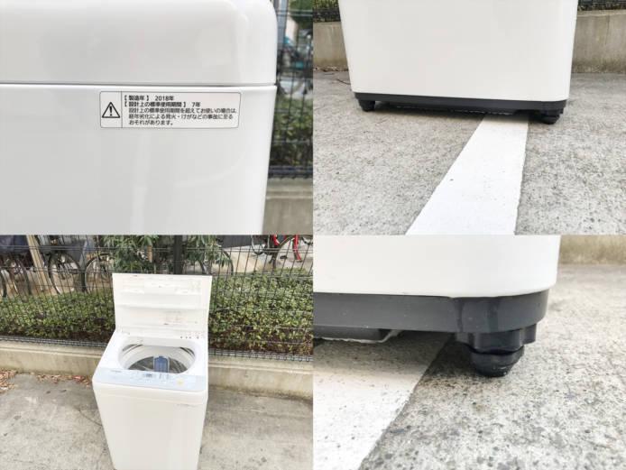 パナソニック5キロ洗濯機抗菌加工ビッグフィルター詳細画像3