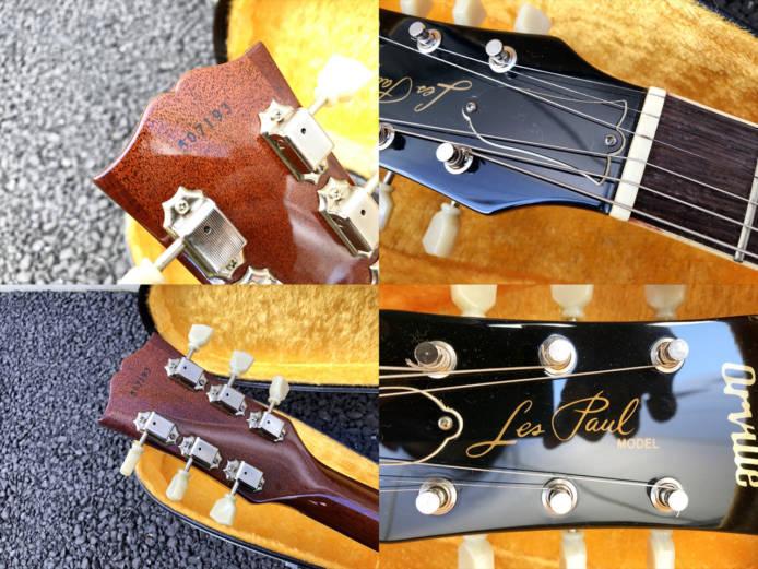 オービルレスポールスタンダードLPS-80Fギター詳細画像5