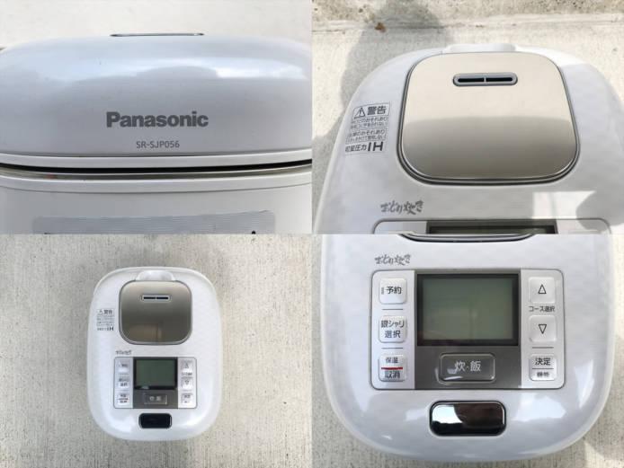 パナソニック可変圧力IHジャー炊飯器おどり炊き詳細画像4