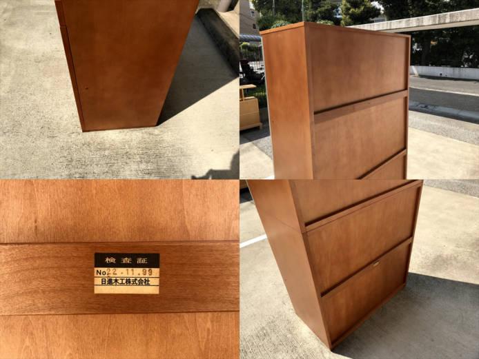 日進木工カップボードチーク材北欧デザイン詳細画像1