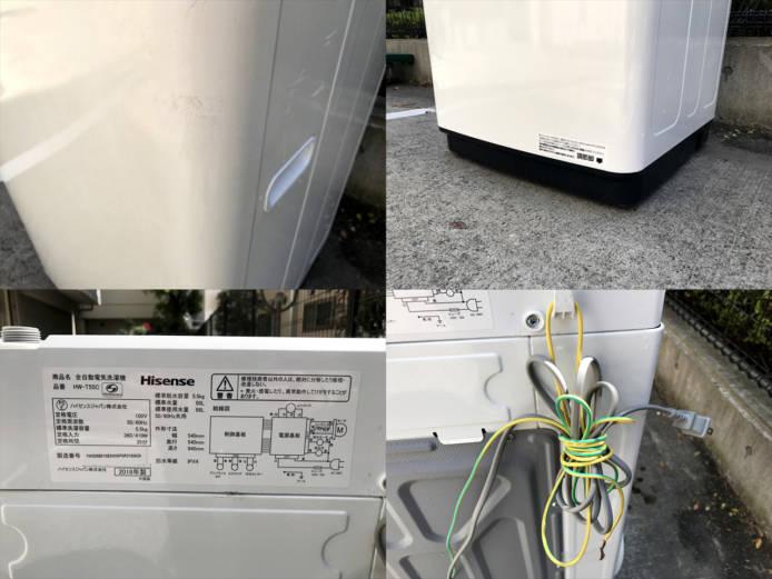 ハイセンス全自動洗濯機5.5キロスリムボディ詳細画像1